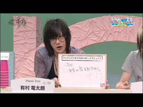 , title : 'Ryutaro-san wa mada hontou koi wo shiranai 竜太朗さんはまだ本当恋を知らない'