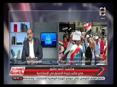 وزير النقل الفريق مهندس كامل الوزير يتفقد لجان المغتربين بمحافظة الإسكندرية