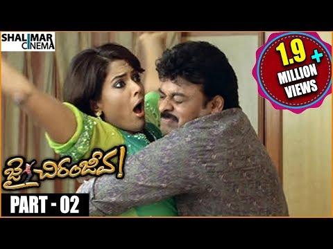 Jai Chiranjeeva Telugu Full Movie    Part 02/11    Chiranjeevi, Bhumika Chawla Hd 1080p