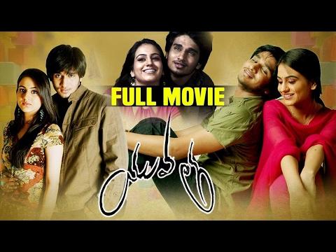Yuvatha Full Movie | Nikhil Aksha Jeeva Karuna Sayaji Shinde Jayaprakash Reddy