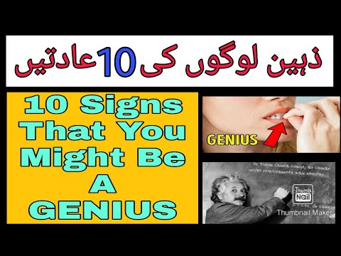 10 Signs That You're Actually a Genius ( Intelligence Test )