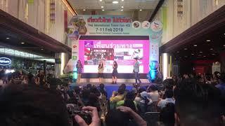 Video Shonichi  แก้ว  ตาหวาน BNK48  งานท่องเที่ยวไทยไปไกลทั้วโลก MP3, 3GP, MP4, WEBM, AVI, FLV Mei 2019