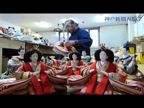 ひな人形作り最盛期 兵庫・加東市