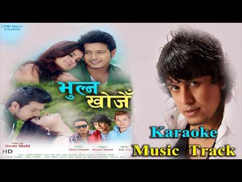 (Bhulna Khoje Gadha Bhayau || Pramod Kharel New ...4 min. 46 sec.)