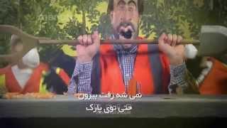 دانلود موزیک ویدیو معصومه ابتکار گروه شبکه نیم