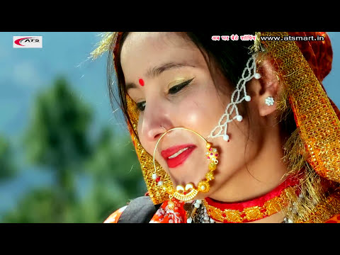 Video Wo Rangili Dhana Kumaoni Video song  HD !! Jitendra Tomkyal !! download in MP3, 3GP, MP4, WEBM, AVI, FLV January 2017