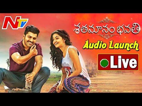 Shatamanam Bhavati Audio Launch    LIVE    Sharwanand, Anupama Parameswaran, Mickey J Meyer    NTV (видео)