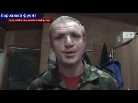 Народный фронт. Нелегкая жизнь в плену у ополченцев