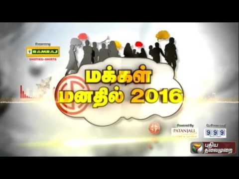 Makkal-Manathil-2016-Poll-Survey-11-04-16-Puthiya-Thalaimurai-TV
