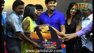 Kadhalukku Kanillai Audio Launch