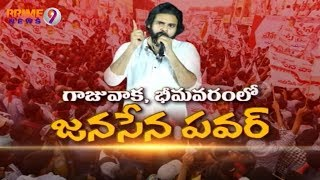 Why  Pawan Contesting from  two Constituencies, Here is the true story | Prime9 News