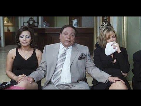 Bobos ... (Egyptian film with English subtitles) بوبوس فيلم مصرى مترجم إنجليزى
