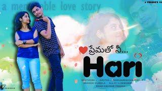 Video Preamtho Ne Hari {Memorable Love story} Short film By || Ragi Eshwar Prasad || MP3, 3GP, MP4, WEBM, AVI, FLV Agustus 2018