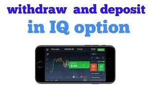 IQ Option Deposit, Trade & Withdrawal Proof !  iq option me pese dalne ka tarika .hindi (urdu)