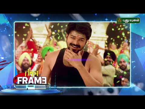 Cinema News | First Frame 21-10-2017 Puthuyugam Tv