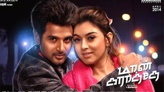 Maan Karate's Magic in Overseas