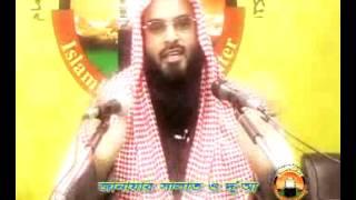 Bangla Waz Mahfil Janajar Namaz  Doa By Sheikh Motiur Rahman Madani