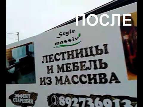 Тент с рекламой Трегулов Пензатент 2017