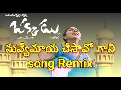 Telugu latest remixed comedy song