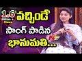 Must Watch: Sai Pallavi Sings Vachinde Song in Studio    Fidaa    Varun Tej    NTV waptubes