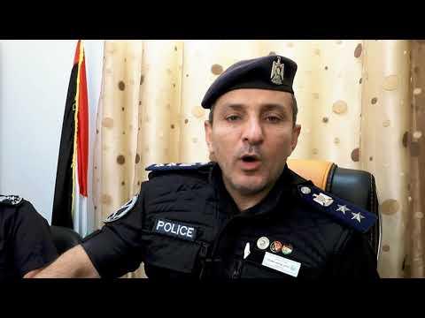 شرطة المرور والنجدة تنظم يوماً مفتوحاً لاستقبال شكاوى وتظلمات السائقين بمحافظة غزة