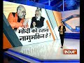 BJP rides 'Modi wave' to retain bastion, has hands full with challenges - Video