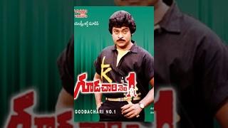 Goodachari No1