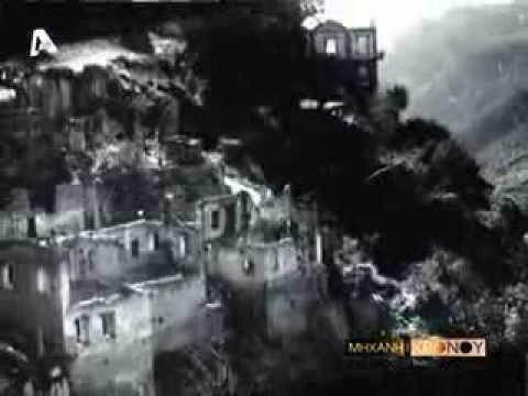 Video - 13 Δεκεμβρίου 1943: Το Ολοκαύτωμα των Καλαβρύτων