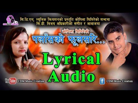 (CD Vijaya Adhikari New Song 2018/2075 || Palasako Phoola Sari by Kopila Ghimire | CDM Music Creation - Duration: 4 minutes, 35 seconds.)