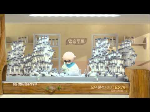 [매일유업|앱솔루트] 모유 연구소