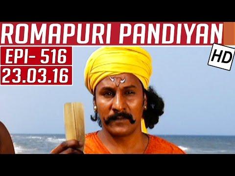 Romapuri-Prandiyan-Epi-516-Tamil-TV-Serial-23-03-2016-Kalaignar-TV