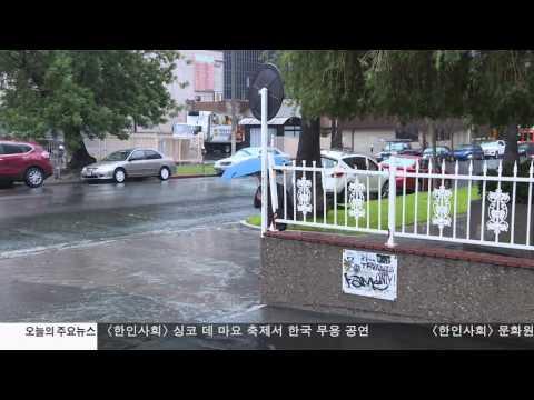 남가주 내일 '비' 주말 '쌀쌀'  5.5.17 KBS America News