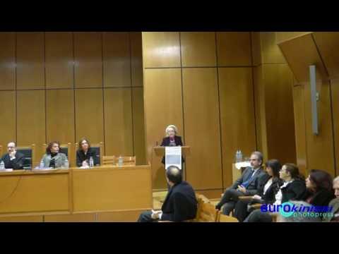 Απόσπασμα από την ομιλία της Β. Θάνου στη γενική συνέλευση της Ένωσης Δικαστών και Εισαγγελέων