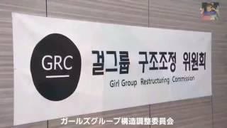 구구단 gugudan SNL 日本語字幕 リクエストありがとうございました!