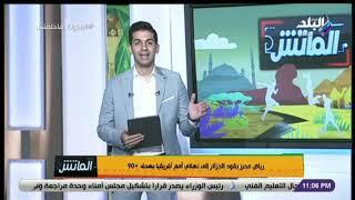 الماتش - شاهد| تعليق هاني حتحوت عقب فوز الجزائر على نيجيريا بهدف قاتل