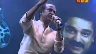 Video Rajanikant talk about Kamal Hassan MP3, 3GP, MP4, WEBM, AVI, FLV Februari 2019