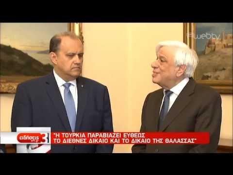 Αυστηρό μήνυμα Παυλόπουλου στην Τουρκία | 07/05/19 | ΕΡΤ