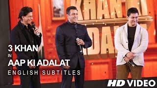 Video Shah Rukh KHAN, Salman KHAN & Aamir KHAN - 21 Years Of AAP KI ADALAT (English Subs) MP3, 3GP, MP4, WEBM, AVI, FLV Juni 2019