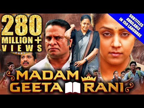 Madam Geeta Rani (Raatchasi) 2020 New Released Hindi Dubbed Full Movie | Jyothika, Hareesh Peradi