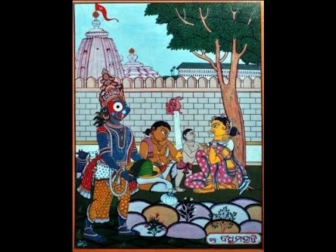 Video Bhakta Vatsal  Jagannath  feeds Bandhu Mohanty in His own plate download in MP3, 3GP, MP4, WEBM, AVI, FLV January 2017