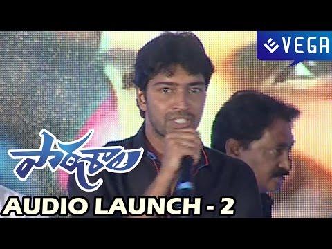 Patashala Telugu Movie - Audio Launch Part 2- Latest Telugu Movie 2014