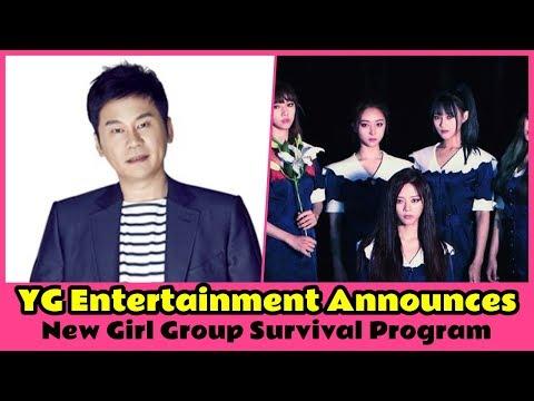 YG Entertainment Announces New Girl Group Survival Program