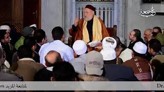 إذا نسي الإمام شيئا من القراءة فهل نرده؟   أ.د علي جمعة .