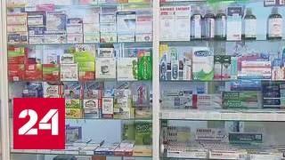 Маркировка лекарств: первые шаги эксперимента