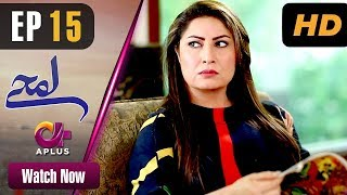Video Pakistani Drama | Lamhay - Episode 15 | Aplus Dramas | Saima Noor, Sarmad Khoosat MP3, 3GP, MP4, WEBM, AVI, FLV Oktober 2018
