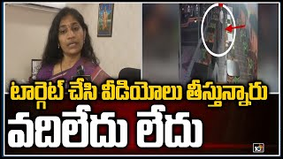 CC Camera found in Bathroom   DIG Sumathi Face To Face Over One Drive in Restaurant Incident