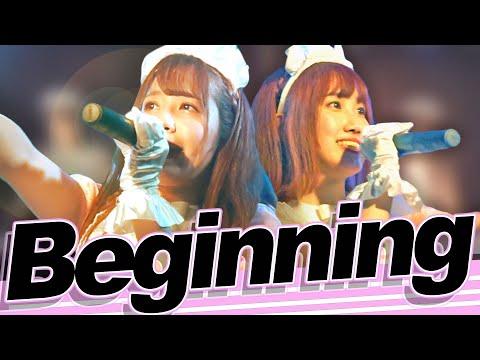 【@17】『Beginning』Live MV / あっとせぶんてぃーん