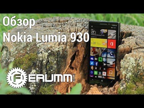 Nokia Lumia 930 обзор. Самый лучший обзор Lumia 930: особенности, плюсы, минусы от FERUMM.COM (видео)