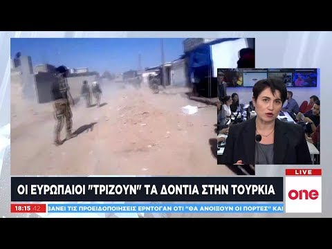 Video - Φ. Μογκερίνι: Ομόφωνες οι κυρώσεις της Ε.Ε. κατά της Τουρκίας