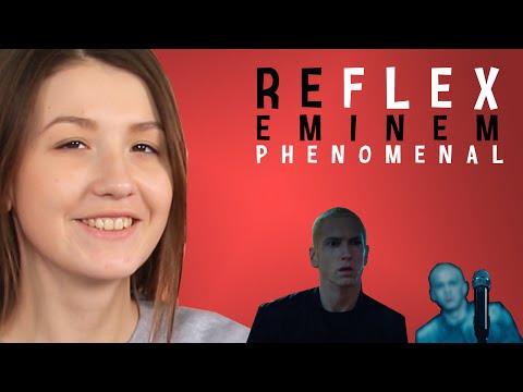 РЕФЛЕКС на Клип: Eminem - Phenomenal (2016)
